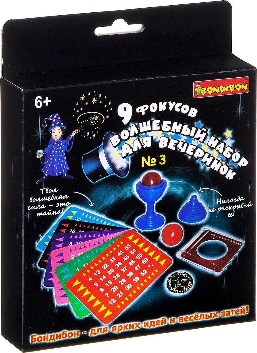 Bondibon Фокусы 9 фокусов для вечеринки №3