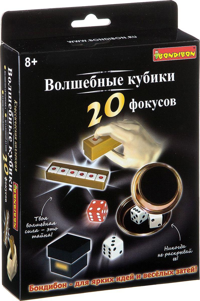 Bondibon Фокусы Волшебные кубики 20 фокусов