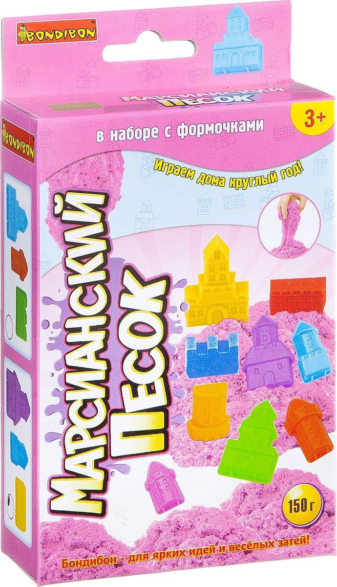 Bondibon Мягкий пластилин Марсианский песок цвет розовый ВВ2283ВВ2283Набор для игры детям от 3-х лет. В комплекте: песок 150г и набор формочек. Песок пластичен,не высыхает, не рассыпается и не пачкается. Игры с ним займут ребёнка ,принесут ему массу положительных эмоций и новых тактильных ощущений. Песок- отличный материал для детского творчества, для развития фантазии и воображения. В набор входят красочные формочки. Песок способен повторить их правильные и ровные формы. Даже зимой или в плохую погоду, ребенок сможет играть в любимые игры в маленькой домашней песочнице! 3 вида в ассортименте.