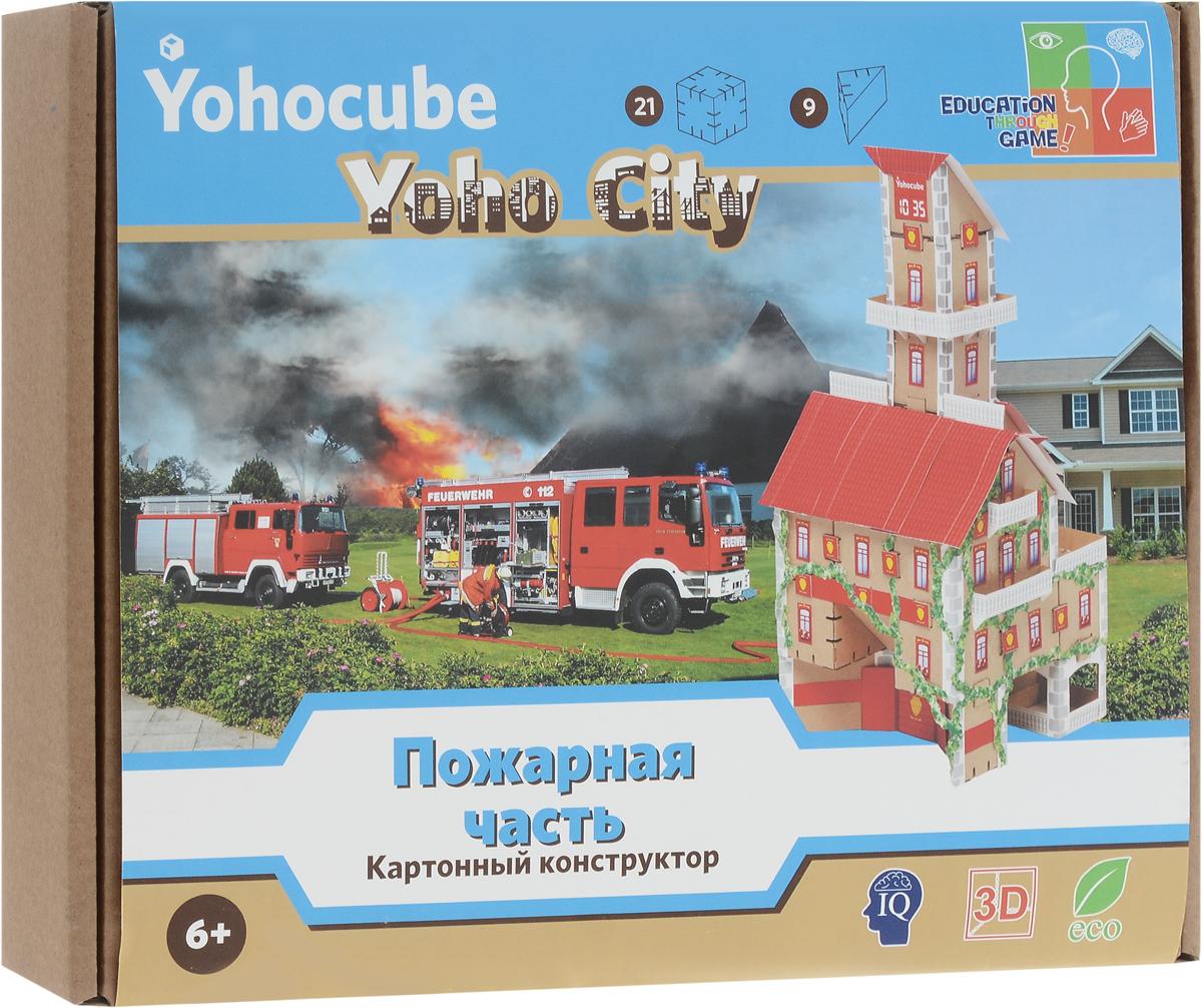 Yohocube Конструктор Пожарная часть