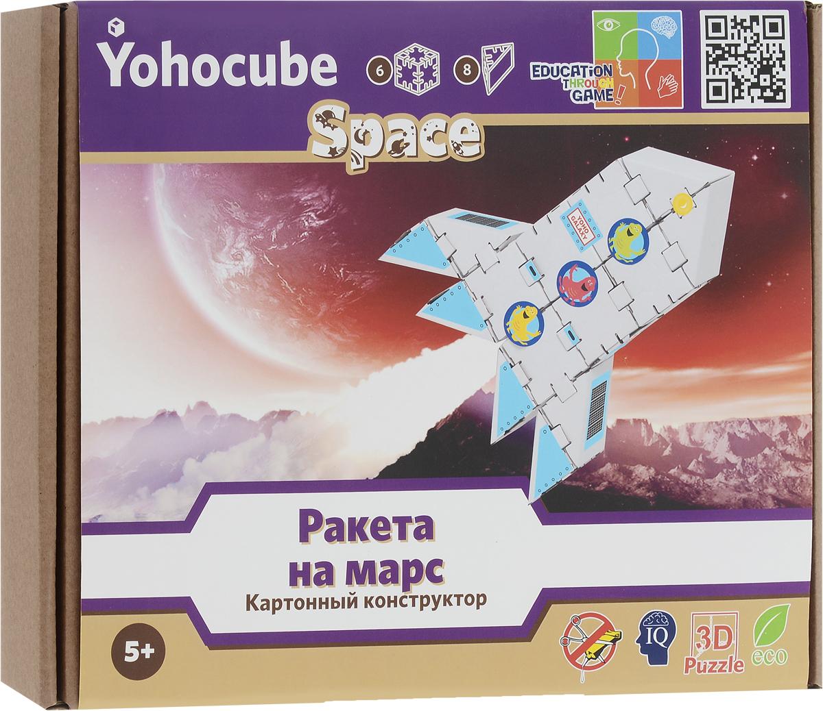 Yohocube Конструктор Ракета на Марс