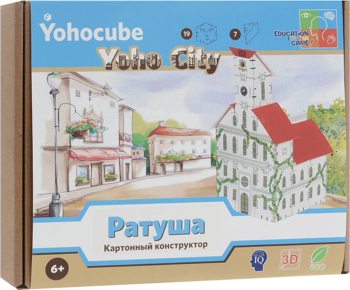 Yohocube Конструктор набор Ратуша