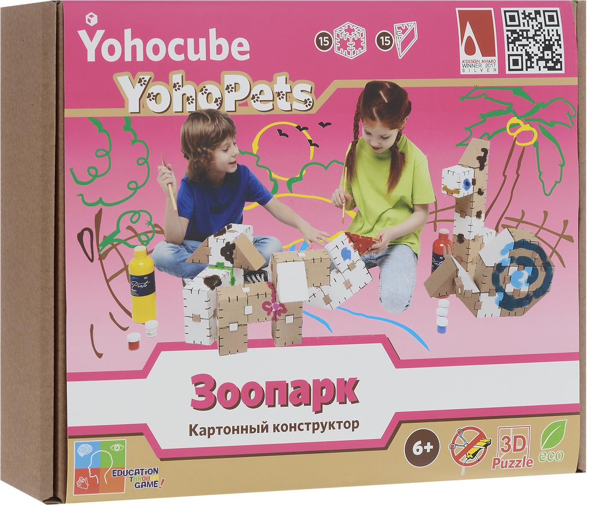 Yohocube Конструктор Зоопарк - Конструкторы
