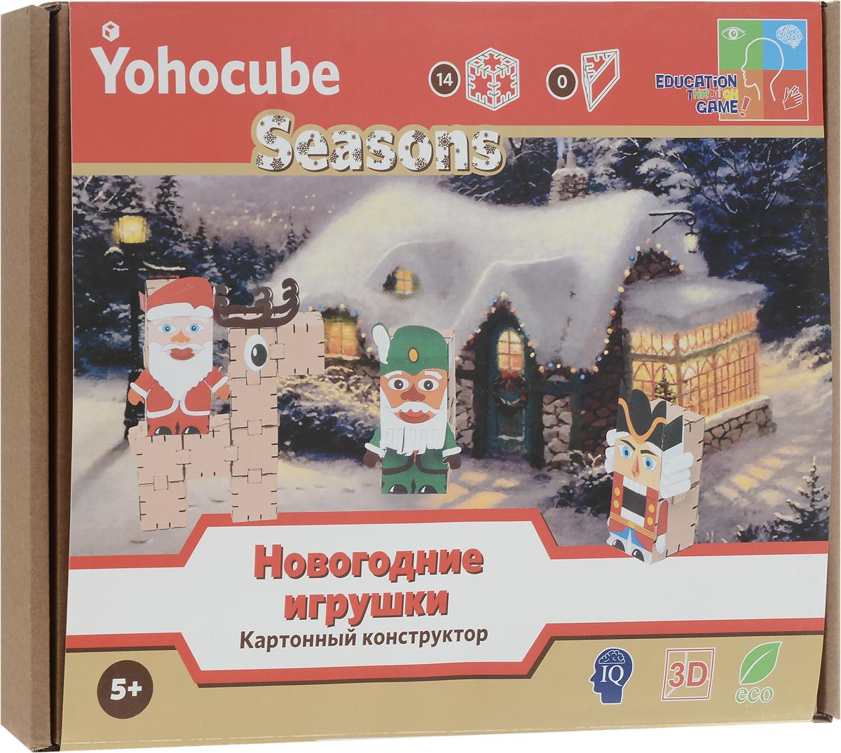 Yohocube Конструктор Новогодние игрушки