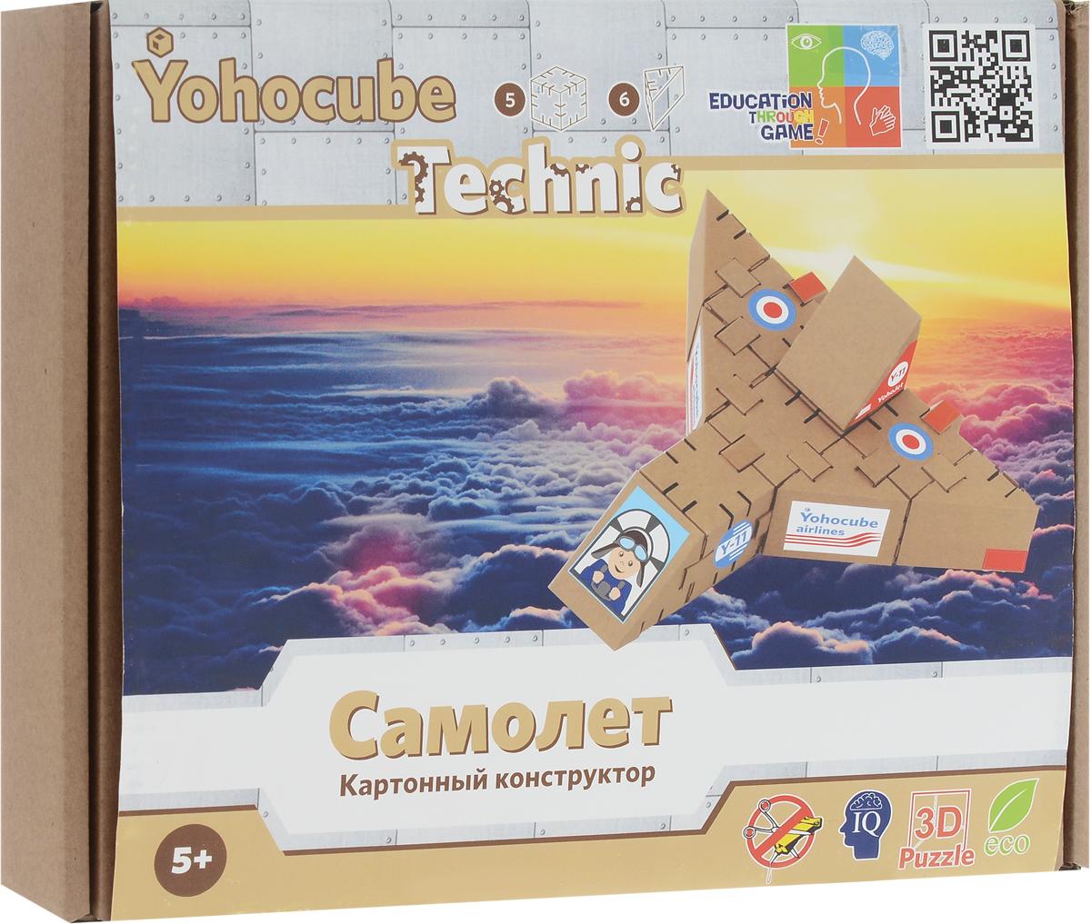 Yohocube Конструктор Самолет yohocube конструктор титаник