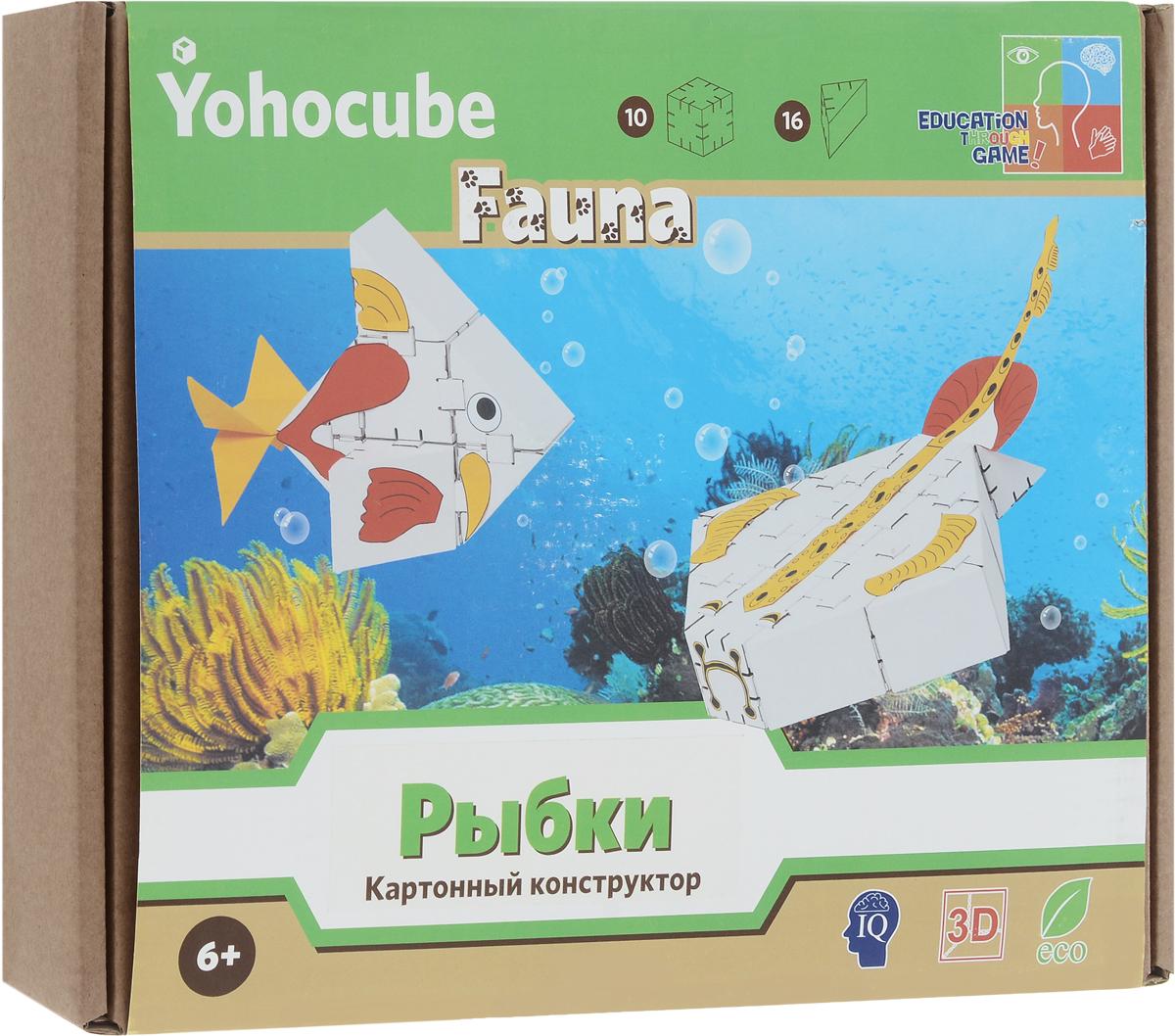 Yohocube Конструктор Рыбки цвет белый - Конструкторы
