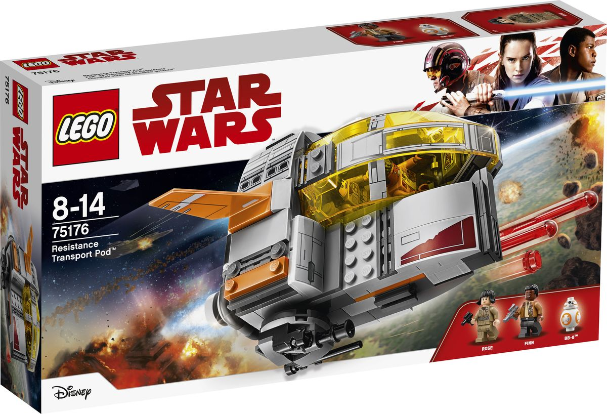 LEGO Star Wars Конструктор Транспортный корабль Сопротивления 75176 lego star wars фигурка конструктор финн 75116