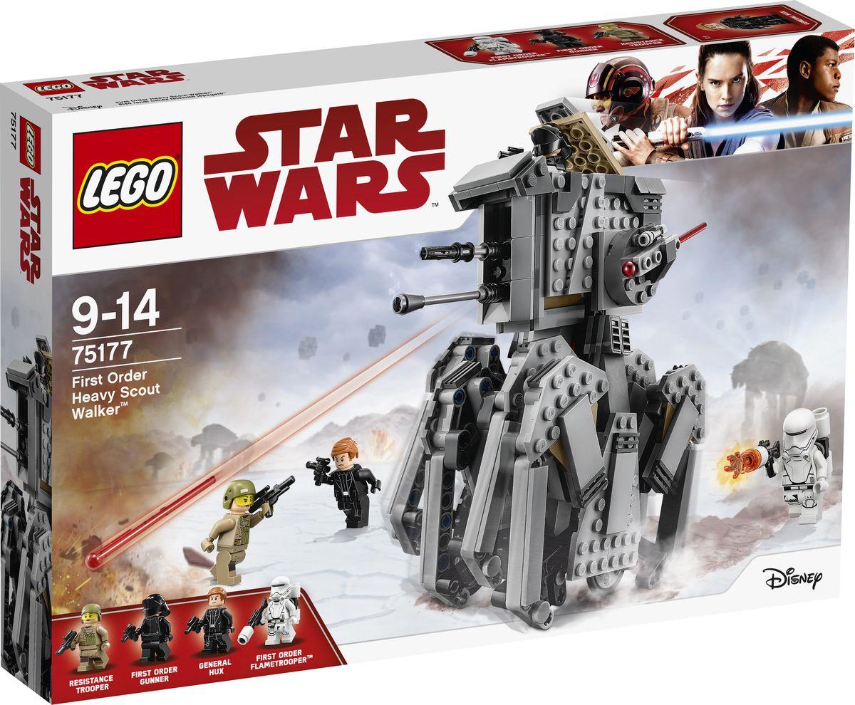 LEGO Star Wars Конструктор Тяжелый разведывательный шагоход Первого Ордена 75177 конструктор lego star wars тяжелый разведывательный шагоход первого ордена 75177 l
