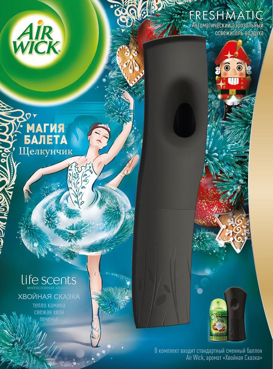 Освежитель воздуха AirWick Freshmatic Life Scents. Хвойная сказка, автоматический, 250 мл kobayashi освежитель воздуха для туалета kaori kaoru – аромат белой и лиловой лаванды 140 гр