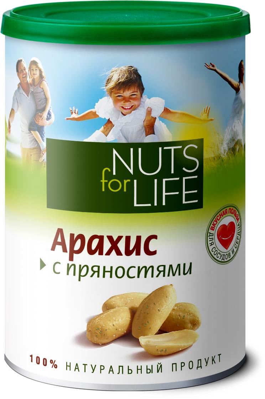 Nuts for Life Арахис обжаренный соленый с пряностями, 200 гU920111Арахис укрепляет сердце и снижает количество холестерина в крови. Чудесный букет натуральных пряностей придаст этому ореху неповторимую изюминку, и вам он непременно понравится!