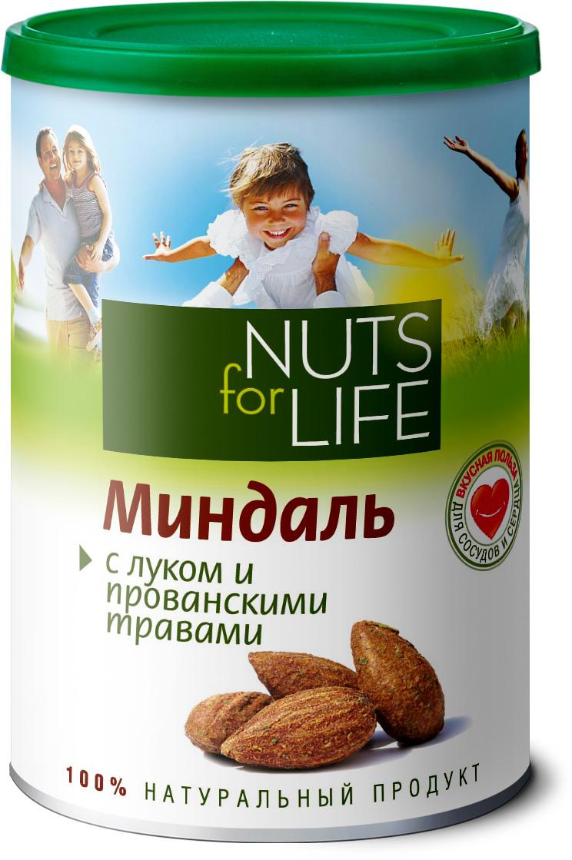 Nuts for Life Миндаль обжаренный соленый с луком и прованскими травами, 200 г nuts for life миндаль обжаренный в сахаре с кокосом 115 г