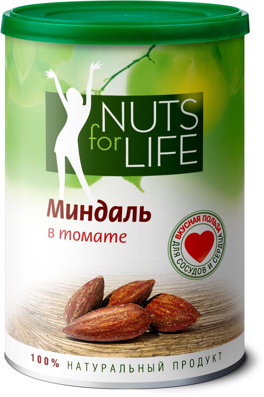 Nuts for Life Миндаль обжаренный соленый в томате, 200 гU920197Превосходный вкус жареного миндаля дополняют чудесные и легкие томаты. Прекрасный летний вкус этого снэка будет радовать вас в любое время и в любом месте. Натуральные высушенные на солнце и перемолотые томаты содержат большое количество антиоксидантов, которые помогут сохранить вашу молодость, а миндаль поможет укрепить сердце, сосуды и зрение!