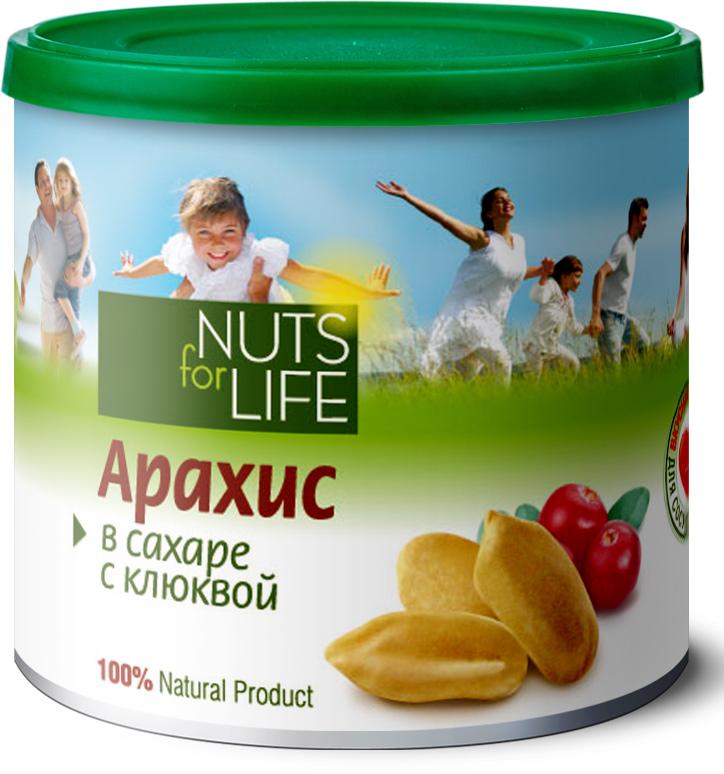 Nuts for Life Арахис в сахарной глазури с соком натуральной клюквы, 115 гU921026Арахис очень богат антиоксидантами-веществами, защищающими клетки организма от воздействий опасных свободных радикалов, а натуральный клюквенный сок окажет действенную помощь в целях борьбы с холестериновыми бляшками, оседающими на стенках кровеносных сосудов и ведущими к их закупорке.Уважаемые клиенты! Обращаем ваше внимание, что полный перечень состава продукта представлен на дополнительном изображении.