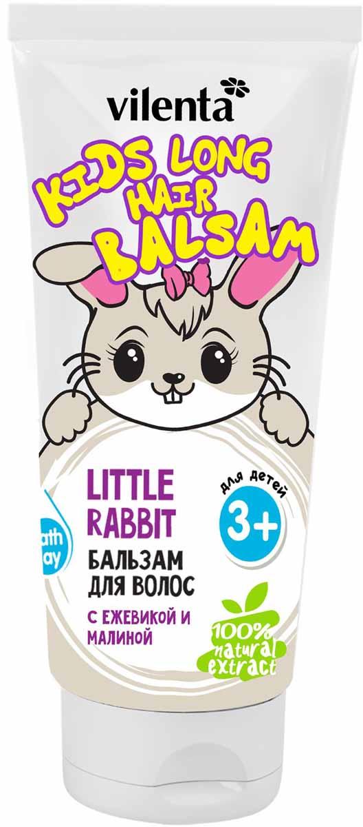 Vilenta Бальзам для волос Little Rabbit с малиной и ежевикой 200 млВЕБ011Детский бальзам для волос Little Rabbit - это легкое расчесывание и крепкие гладкие волосы вашей крохи. Средство легко распределяется и насыщает волосы полезными компонентами. Экстракты малины и ежевики, насыщенные витаминами и микроэлементами, придают волосам жизненную силу и блеск. Активные смягчающие компоненты, входящие в состав бальзама, избавят малыша от неприятных ощущений при расчесывании.