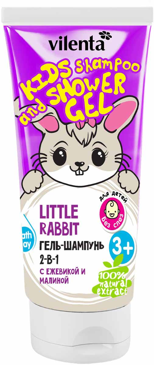 Vilenta Гель-шампунь 2-в-1 Little Rabbit с малиной и ежевикой 200 мл