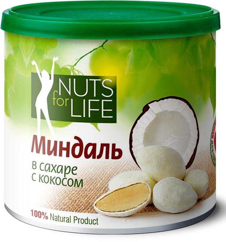Nuts for Life Миндаль обжаренный в сахаре с кокосом, 115 гU921125Миндаль — королевский орех! Незабываемый изысканный вкус и аромат поразит любого гурмана своей уникальностью, а исключительно натуральные ингредиенты делают его очень полезным перекусом для здоровья!