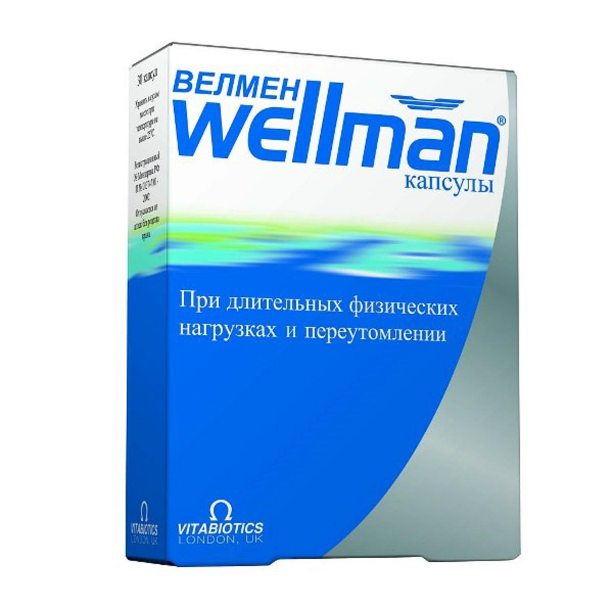 Велвумен капсулы 1262 мг №30210844Фармакологическое действие - восполняющее дефицит витаминов и микроэлементов.Рекомендации по применению: взрослым по 1 капсуле в день во время еды. Продолжительность приема - 1 месяц. Сфера применения: ВитаминологияМакро- и микроэлементы