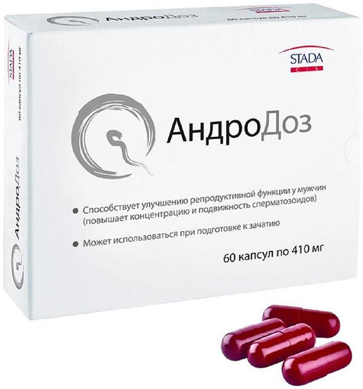 АндроДоз капсулы 410 мг №60 капсулы для качества спермы