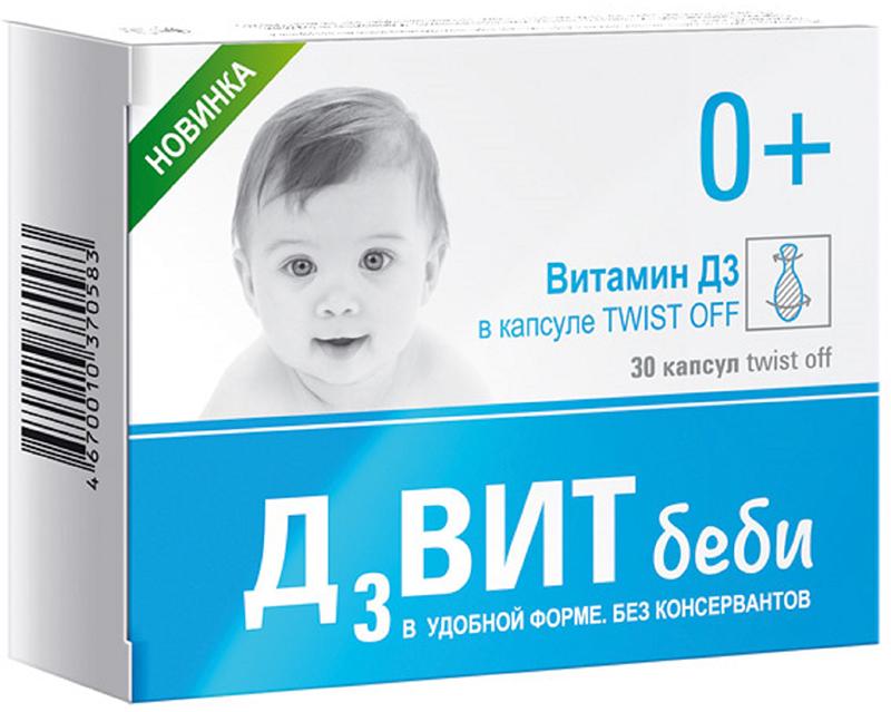 Д3Вит беби капсулы 336 мг №30 экселон капсулы 3 мг n28