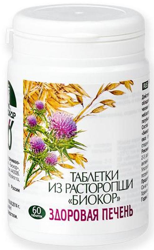 Расторопши таблетки Биокор таблетки №60218088Расторопша взаимодействует со свободными радикалами в печени и снижает их токсичность. Сфера применения: ГепатологияРегенерирующее