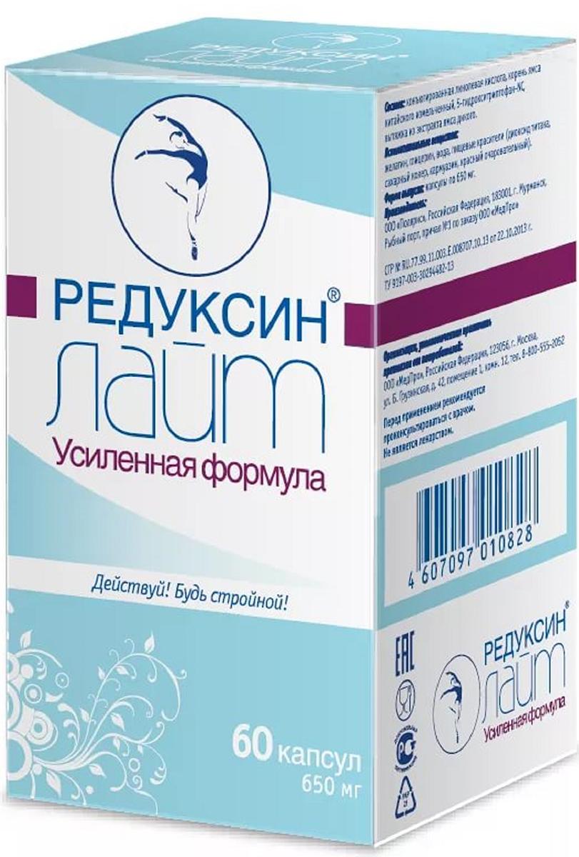 Редуксин-Лайт Усиленная Формула капсулы 650 мг №60218462В качестве биологически активной добавки к пище — источника конъюгированной линолевой кислоты, содержит 5-гидрокситриптофан, сапонины. Сфера применения: ДиетологияКоррекция фигуры