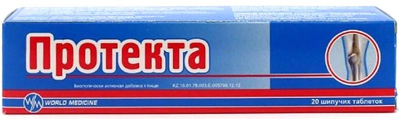 Протекта таблетки шипучие 750 мг №20222955Протекта — стимулятор регенерации хрящевой ткани. Сфера применения: РевматологияХондропротектирующее