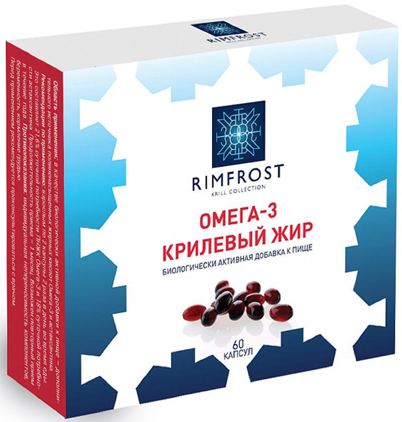Омега-3 Крилевый жир капсулы №60223325Сфера применения: ВитаминологияОмега