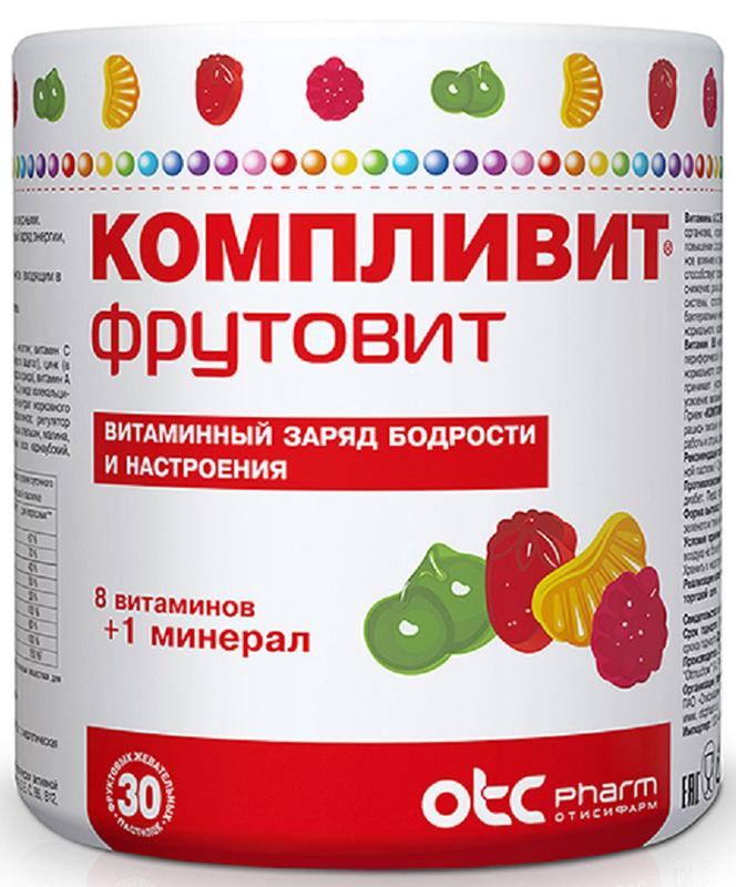 Компливит ФрутоВит пастилки №30223359Сфера применения: ВитаминологияМакро- и микроэлементы