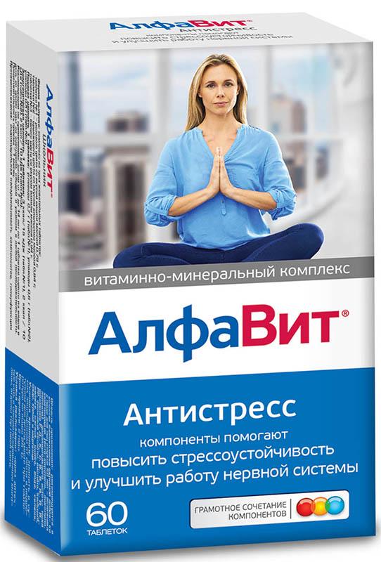 АлфаВит Антистресс таблетки №60223392Сфера применения: ВитаминологияМакро- и микроэлементы