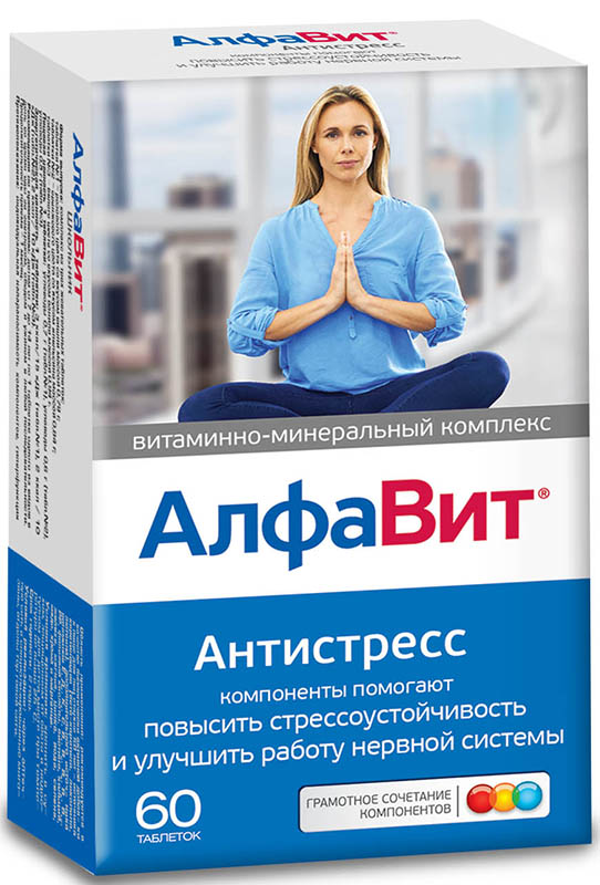 АлфаВит Антистресс таблетки №60