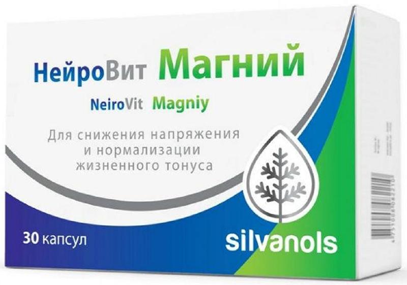 Нейровит Магний капсулы №30223766ОООСилванолс, Латвия, Для поддержания функциональной системы в ситуациях эмоционального, физического и психического напряжения; экстракт листьев мелиссы, картофельный крахмал, желатин, эк-т корня эхиноцеи. натрия рибофлавин-5-фосфат, тиамин гидрохлорид, пиридоксин гидрохлорид, цианкобаламин, магния цитрат. Сфера применения: ВитаминологияМакро- и микроэлементы