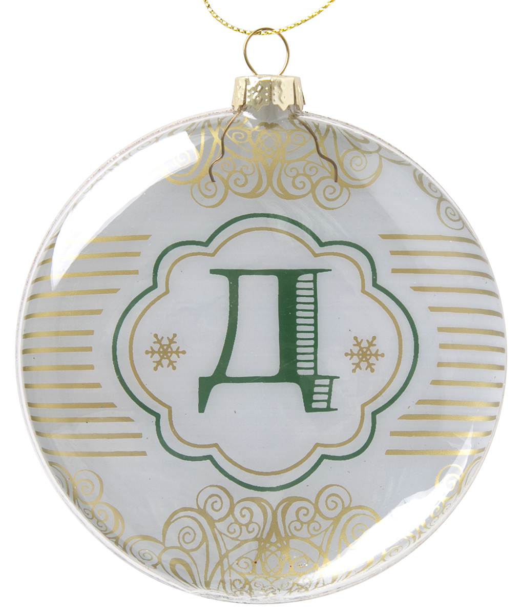 Украшение новогоднее подвесное Magic Time Буква Д, стеклянное75826Новогоднее подвесное украшение, выполненное из стекла, в виде буквы Д.