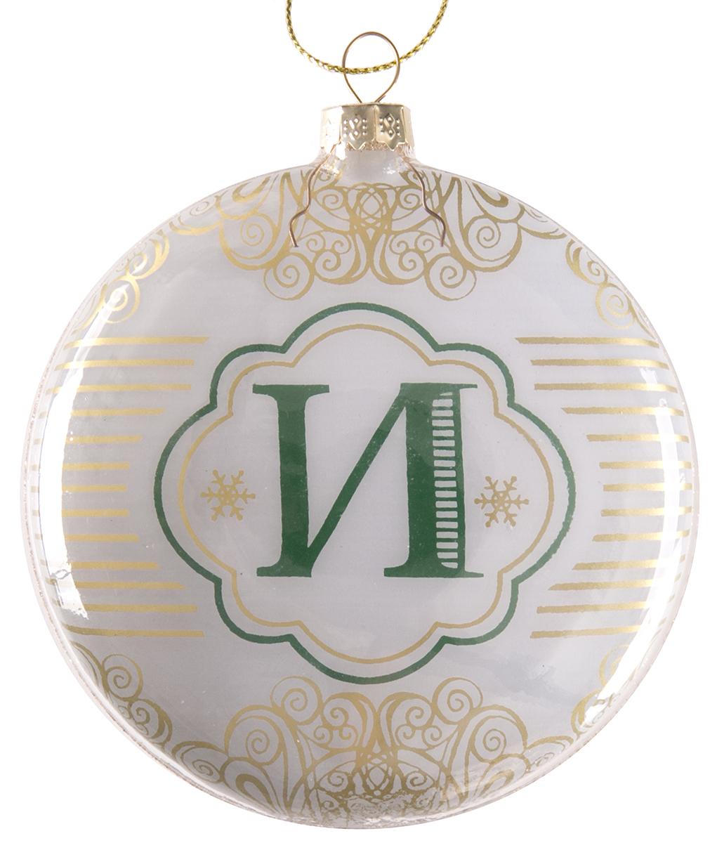 Украшение новогоднее подвесное Magic Time Буква И, стеклянное. 7582975829Новогоднее подвесное украшение из стекла БУКВА И, 10 см, артикул 75829
