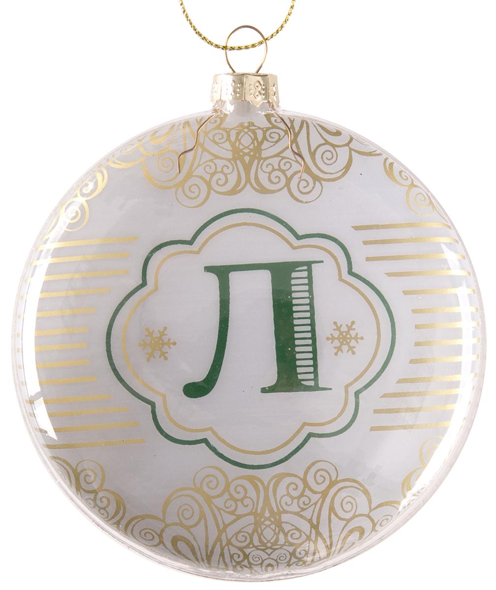 Украшение новогоднее подвесное Magic Time Буква Л, стеклянное. 7583175831Новогоднее подвесное украшение из стекла БУКВА Л, 10 см, артикул 75831
