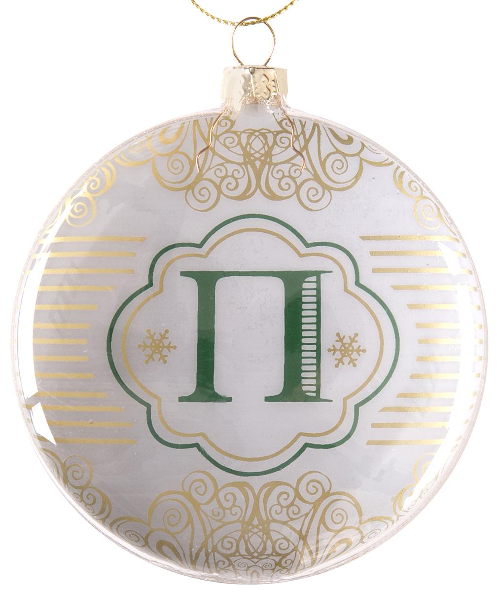 Украшение новогоднее подвесное Magic Time Буква П, стеклянное75835Новогоднее подвесное украшение, выполненное из стекла, в виде буквы П.