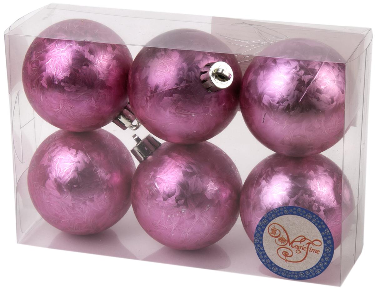 Набор новогодних подвесных украшений Magic Time Шар. Метель, цвет: розовый, 6 шт76003Новогоднее украшение Magic Time, выполненное из полистирола, отлично подойдет для декорации вашего дома и новогодней ели. С помощью специальной петельки украшение можно повесить в любом понравившемся вам месте. Но, конечно, удачнее всего оно будет смотреться на праздничной елке.Елочная игрушка - символ Нового года. Она несет в себе волшебство и красоту праздника. Такое украшение создаст в вашем доме атмосферу праздника, веселья и радости.В наборе 6 подвесных украшений.