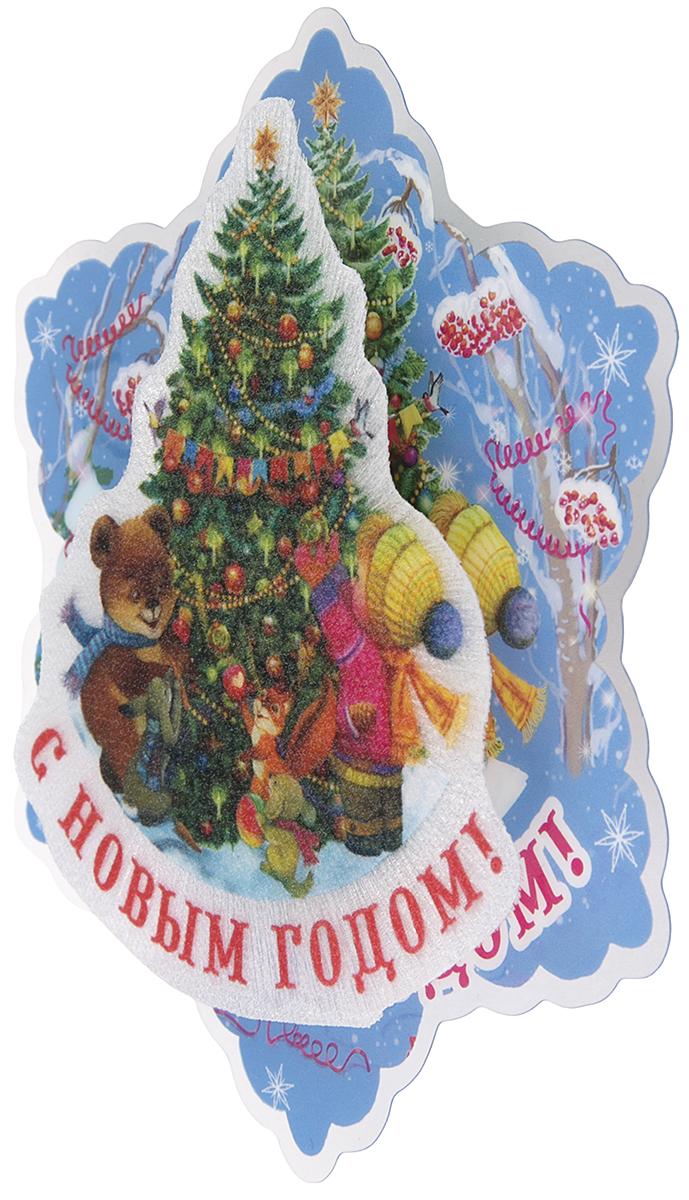 Украшение новогоднее Magic Time Новогодние гуляния, с подсветкой76116Новогоднее украшение Новогодние гуляния, выполненное из пвх, со светодиодной подсветкой.Мощность: 0,06 Вт.Напряжение: 3 В.Размер: 12,7 х 12,7 х 3 см.В комплекте: элемент питания LR44.