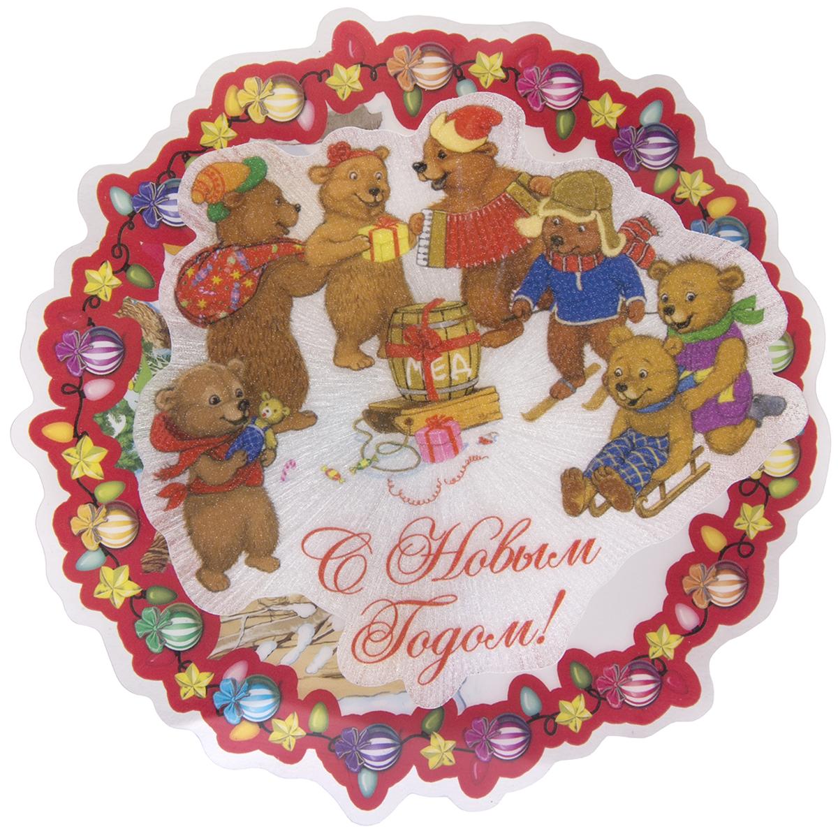 Украшение новогоднее Magic Time Медвежата, с подсветкой слэп лента со светодиодной подсветкой красная
