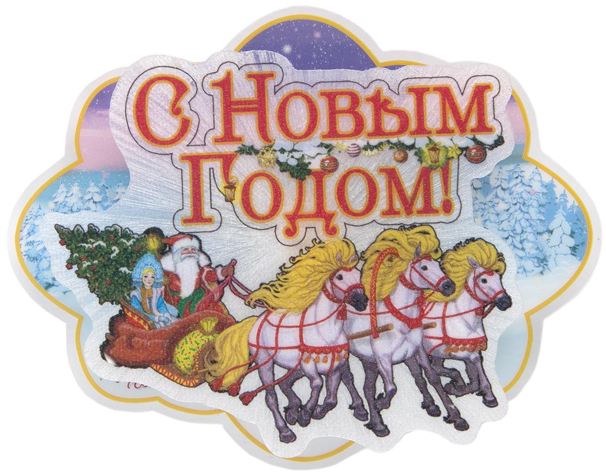 Украшение новогоднее Magic Time С Новым Годом, с подсветкой статуэтки magic time обезьяна клоун с кеглями