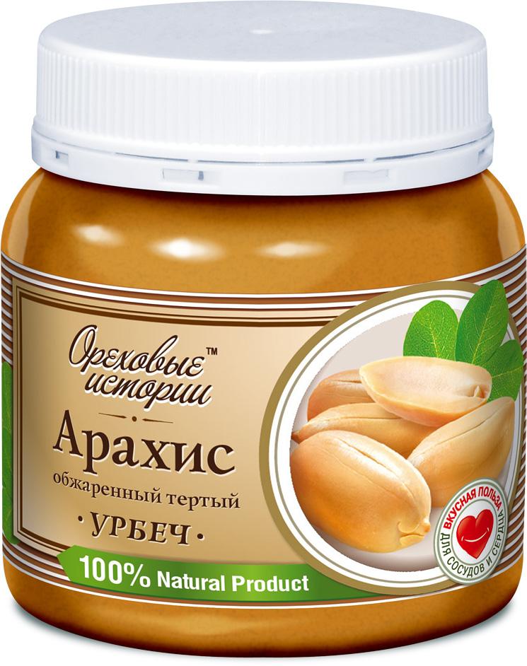 Ореховые истории Арахис обжаренный тертый Урбеч, 300 г