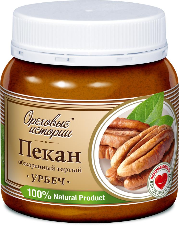 Ореховые истории Пекан обжаренный тертый Урбеч, 300 г