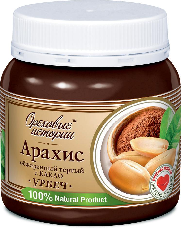 Ореховые истории Арахис обжаренный тертый с какао Урбеч, 300 г naturaliber живая паста из ядер арахиса 225 г