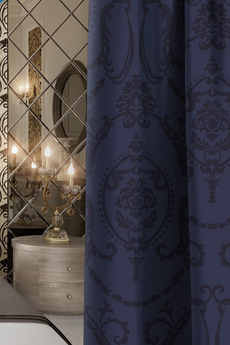 Штора Волшебная ночь Dainty, на ленте, цвет: темно-синий, высота 270 см705453Шторы коллекции Волшебная ночь - это готовое решение для Вашего интерьера, гарантирующее красоту, удобство и индивидуальный стиль! Длина штор регулируется с помощью клеевой паутинки (в комплекте). Изделия крепятся на вшитую шторную ленту: на крючки или путем продевания на карниз. Дизайнеры Марки предлагают уже сформированные комплекты штор из различных тканей и рисунков для создания идеальной композиции на окне. Для удобства выбора дизайны штор распределены в стилевые коллекции: ЭТНО, ВЕРСАЛЬ, ЛОФТ, ПРОВАНС. В коллекции Волшебная ночь к данной шторе Вы также сможете подобрать шторы из тканей: ВУАЛЬ - легкое затемнение, декоративная функция, БЛЭКАУТ (100% затемненение), сатен и ГАБАРДИН (частичное затемнение), которые будут прекрасно сочетаться по дизайну и обеспечат особый уют Вашему дому.