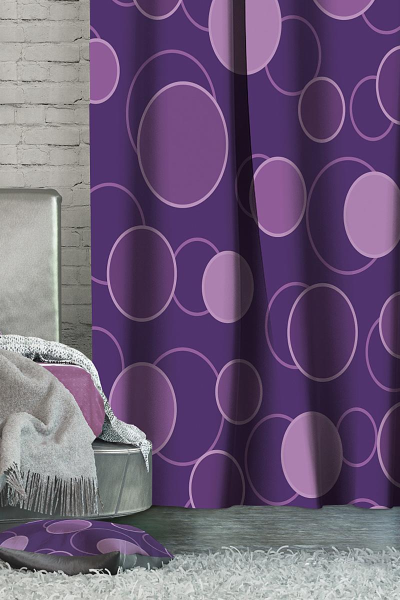 Штора Волшебная ночь Vibrant, на ленте, цвет: фиолетовый, высота 270 см705465Шторы коллекции Волшебная ночь - это готовое решение для Вашего интерьера, гарантирующее красоту, удобство и индивидуальный стиль! Длина штор регулируется с помощью клеевой паутинки (в комплекте). Изделия крепятся на вшитую шторную ленту: на крючки или путем продевания на карниз. Дизайнеры Марки предлагают уже сформированные комплекты штор из различных тканей и рисунков для создания идеальной композиции на окне. Для удобства выбора дизайны штор распределены в стилевые коллекции: ЭТНО, ВЕРСАЛЬ, ЛОФТ, ПРОВАНС. В коллекции Волшебная ночь к данной шторе Вы также сможете подобрать шторы из тканей: ВУАЛЬ - легкое затемнение, декоративная функция, БЛЭКАУТ (100% затемненение), сатен и ГАБАРДИН (частичное затемнение), которые будут прекрасно сочетаться по дизайну и обеспечат особый уют Вашему дому.