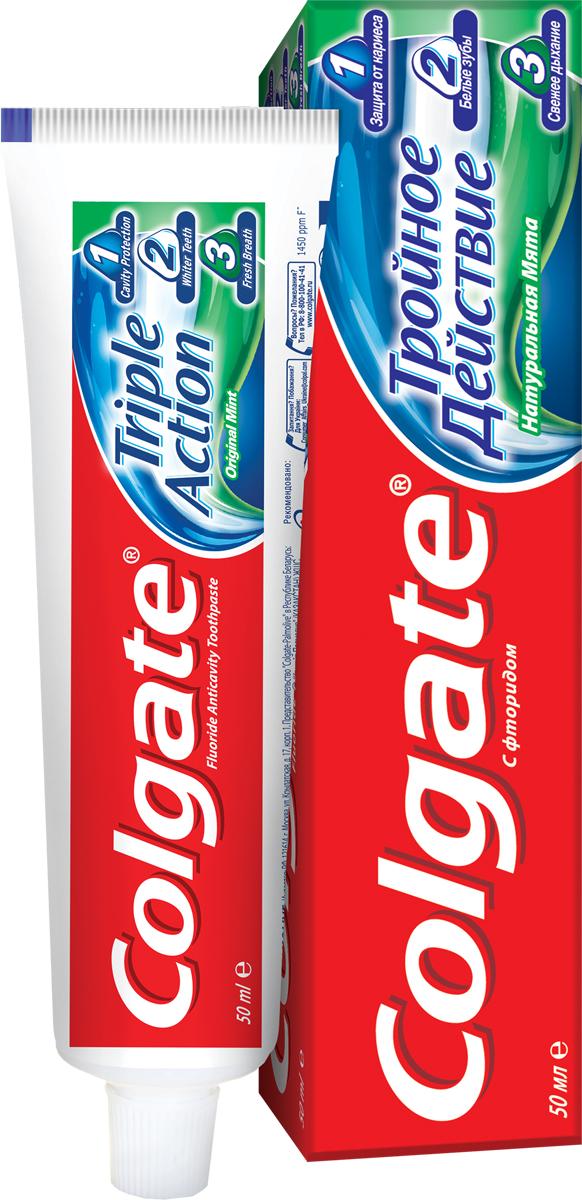 Зубная паста Colgate Тройное действие, 50 млFCN89049Зубная паста Colgate Тройное действие оказывает тройное действие и обеспечивает максимальную защиту от кариеса. Помогает удалять потемнения с поверхности зубов. Освежает дыхание. Характеристики: Объем: 50 мл. Производитель: Китай. Товар сертифицирован.