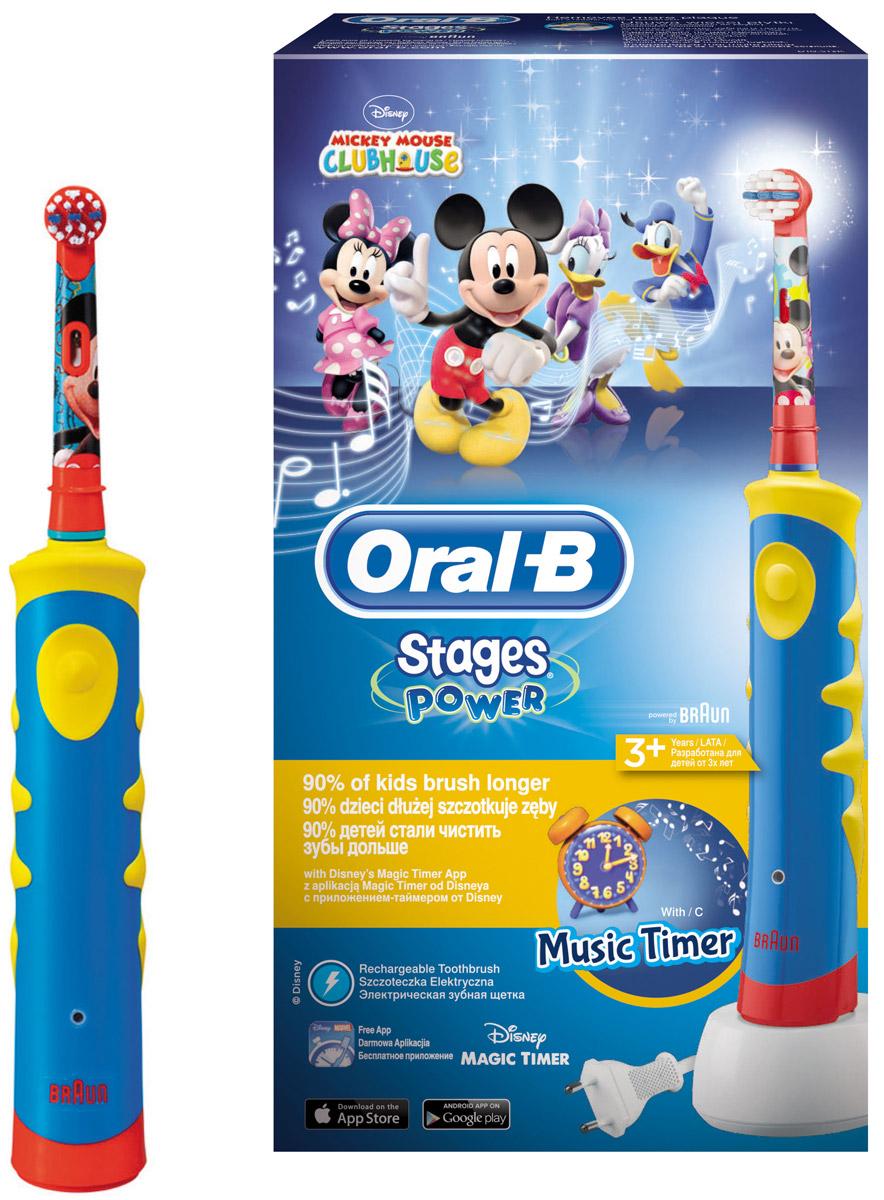 Электрическая зубная щетка для детей Oral-B Mickey Kids цвет синийD10.513_синийЛучшее удаление зубного налета с учетом особенностей детского организма.Дети хотят получать удовольствие во время чистки зубов: благодаря ярким цветам и дизайну с любимыми героями Диснея щётка Oral-B Mickey KIDS (D10K) превращает чистку зубов в веселое занятие! Клинически доказано, что электрическая зубная щетка Oral-B Mickey Kidsпревосходно чистит зубы по сравнению с обычной мануальной зубной щеткой. Oral-B Mickey KIDS имеет более короткие щетинки для особо бережной чистки полости рта ваших детей. Рекомендовано для детей с 3 лет.Технология возвратно-вращательных движений 2D в режиме чувствительной чистки совершает 5600 движений в минуту и позволяет удалять зубной налет лучше, чем мануальная зубная щетка.Перейдите на новый уровень чистки за 2 минуты!*Oral-B - марка зубных щеток №1, используемая большинством стоматологов мира!* (* на основании международных опросов P&G среди репрезентативной выборки стоматологов, проводимых регулярно, в т.ч. 2013-2015 гг.)* Удобный встроенный таймер помогаетчистить зубы рекомендованные стоматологами 2 минуты* Сочетается со всеми сменными насадками Oral-B (кроме звуковой Sonic)* Встроенный музыкальный таймер проигрывает одну из 16 мелодий, мотивируя детей чистить зубы 2 минуты* Экстрамягкие расщеплённые на концах щетинки обеспечивают бережную чистку жевательных поверхностей зубов.* Голубые щетинки Indicator обесцвечиваются наполовину, сигнализируя о необходимости замены насадки (в среднем раз в 3 месяца)* Водонепроницаемая ручка щетки.* Компактное зарядное устройство.