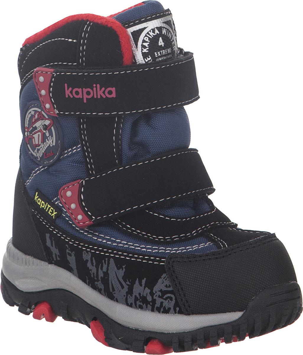 Ботинки для мальчика Kapika KapiTEX, цвет: черный, синий, красный. 41237-2. Размер 23