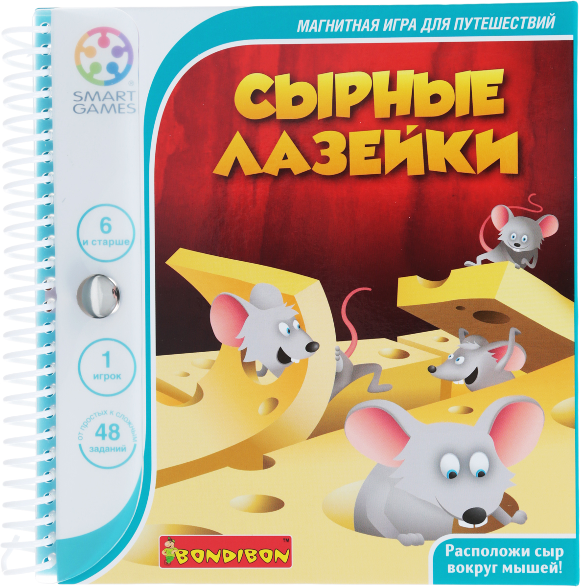 Bondibon Обучающая игра Сырные лазейки bondibon обучающая игра замок загадок нескучный город