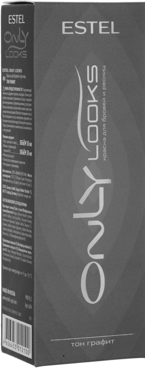Estel Only Looks Краска для бровей и ресниц Тон графит 50 мл + 30 млA8438500Специальная краска Estel Only looks благоприятна для чувствительной кожи вокруг глаз. Не содержит парфюмерных масел. Имеет мягкую, удобную в обращении консистенцию и нейтральную величинуpH. Полученный оттенок держится около 3-4 недель. Одной упаковки краски хватит для многократного использования в течение примерно 1 года. В комплект краски входят: туба с крем-краской, 50 мл флакон с проявляющей эмульсией, 30 мл мисочка для краски, лопаточка для размешивания и нанесения, защитные листочки для век, инструкция по применению. Уважаемые клиенты!Обращаем ваше внимание на возможные изменения в дизайне упаковки. Качественные характеристики товараостаются неизменными. Поставка осуществляется в зависимости от наличия на складе.