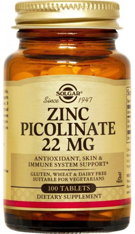 Солгар Пиколинат цинка, 100 таблеток203825Цинк является антиоксидантом, способствует повышению сопротивляемости организма к инфекциям; позволяет регулировать деятельность сальных желез, справляться с жирным блеском и воспалениями на коже; препятствует выпадению волос; участвует в синтезе коллагена; стимулирует секрецию инсулина; участвует в процессе сперматогенеза. Сфера применения: Витаминология. Товар сертифицирован.Уважаемые клиенты! Обращаем ваше внимание на возможные изменения в дизайне упаковки. Качественные характеристики товара остаются неизменными. Поставка осуществляется в зависимости от наличия на складе.